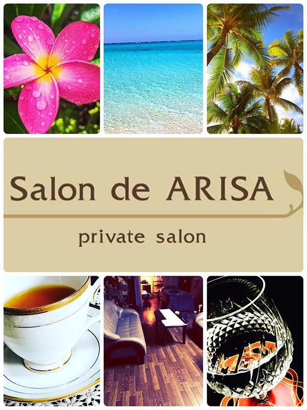 Salon de ARISA店舗内の様子