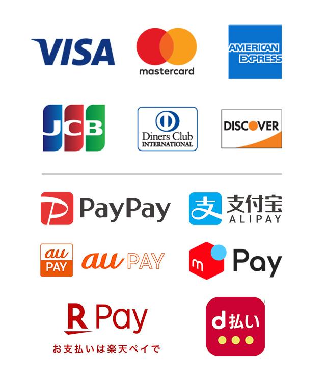 クレジットカード決済・電子マネー決済対応